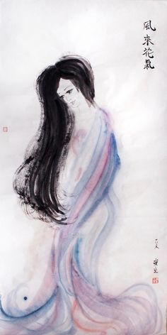 https://flic.kr/p/tGgUJf | 風來花氣 138 x 69 cm  宣纸  潘柬芝 2015 | 潘柬芝 2015 作品圖片poonkanchi artwork 2015