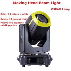 2Pcs/Lot New Design 330W 15R Moving Head Beam Lights Stage Effect DJ DMX Disco Luces Discoteca Strobe Party Lights 90-240V