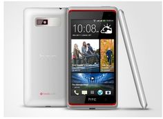 HTC Desire 600 Smartphone Arrives in India for Rs 26990 know more on http://www.techmagnifier.com/news/htc-desire-600-smartphone-arrives-in-india-for-rs-26990/
