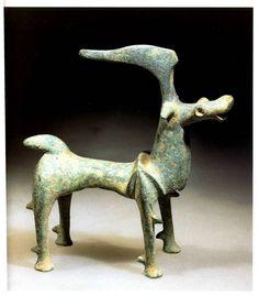 Bronze staue of an animal , Northern Iran, Amlash art, ca 800-700 BC.
