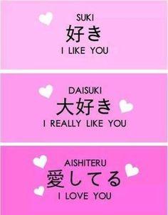 "How to say ""i like you"" "" I really like you"" and ""i love you"" in Japanese. #Japanese #japaneselanguage #howtolearnjapanese"