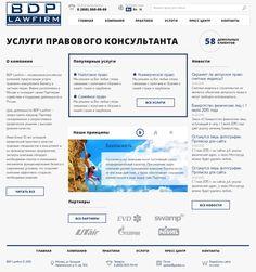 Дизайн сайта для юридической компании