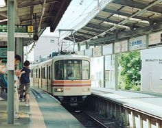 Train at the station. Japan....via gooldays