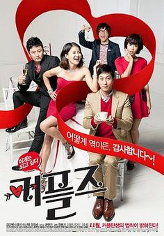 Couples (2011)  - funny fast-paced romantic comedy involving many people and finally matched up couples compliment to the leads :DD