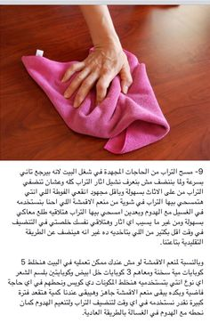Cleaning Recipes, Cleaning Hacks, Learn Arabic Alphabet, House Cleaning Checklist, Baby Door, Cleaning Materials, Pinterest Diy, Simple Life Hacks, Natural Cleaning Products