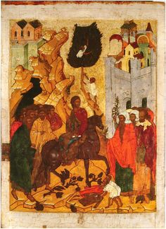 Russian icons from the Pskov. Part II Byzantine Icons, Byzantine Art, Biblical Art, Biblical Hebrew, Orthodox Catholic, St Clare's, 12 Tribes Of Israel, Tribe Of Judah, Russian Icons