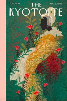 Kimothy Wu: The South-African born Taiwanese illustrator behind the Asian-inspired 'The New Yorker' style magazine covers Magazine Illustration, Nature Illustration, Digital Illustration, New Yorker Covers, The New Yorker, Capas New Yorker, Magazine Art, Magazine Covers, Illustrations And Posters