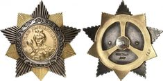 Part II: Russian Orders, Medals & Badges William Murdock Collection of Imperial Russian Orders & Medals Items from the late Mikhail Zinger Estate Selected USSR Rarities from an American Collection Major Collection of Soviet Law Enforcement Awards and Badges & Other Properties CIVIL WAR and SOVIET UNION ORDERS OF THE USSR Order of B | Lot 3141 | SIXBID.COM - Experts in numismatic Auctions Soviet Union, Rarity, Law Enforcement, Badges, Awards, Coins, Auction, American, Collection