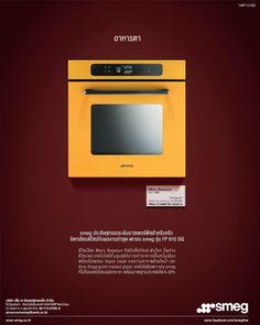 Thai Print Oven Ad