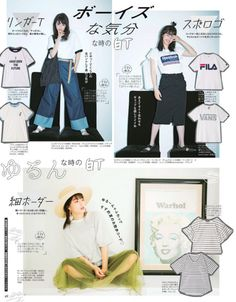 popsister Cool Outfits, Casual Outfits, Movie Covers, Fashion Catalogue, Drawing Clothes, Character Outfits, Japanese Fashion, Cute Designs, Casual Chic