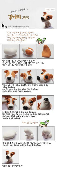 Stap voor stap uitleg voor het maken van een hondje voor op je taart...tekst helaas in chinees...
