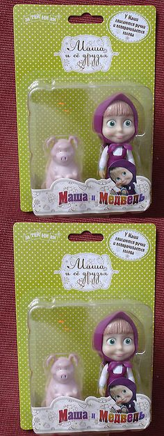 Dolls And Bears: Mashas Friends Toy Figures Doll Masha Pig Masha And The Bear For Child -> BUY IT NOW ONLY: $22.95 on eBay!