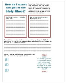 How do I receive the gift of the Holy Ghost? Come Follow Me Lesson - study journal printable