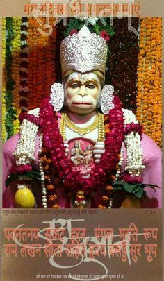BAJRANGBALI Jay Shree Ram, Hanuman Chalisa, Sri Rama, Hindus, Indian Gods, Gods And Goddesses, Zbrush, Ganesha, Baby Pictures