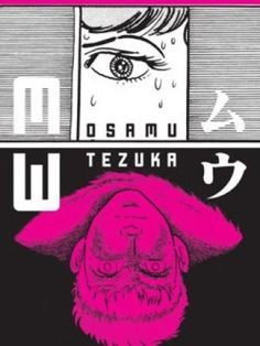 This is the collection of a manga series from the late by Osamu Tezuka. Tezuka is probably best known for creating Astro Boy among others. New Books, Good Books, Slapstick Humor, Manga Artist, Learn To Read, Ebook Pdf, Manhwa, Supernatural, Japanese
