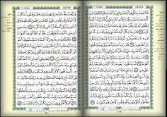 صفحه 239 ، 240 #القرآن_المصور الجزء الثانى عشر ؛ سوره : #يوسف