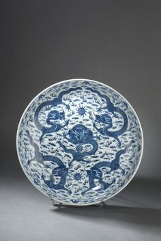 Blue And White China, Blue China, Asian Vases, Blue Pottery, Chinese Ceramics, Objet D'art, Qing Dynasty, Chinoiserie, Decoration