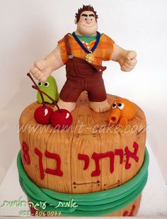 Wreck it Ralph cake by אמית אברהם