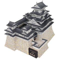 Himeji Castle, Japan - Asia / Oceania - Architecture - Paper Craft - Canon CREATIVE PARK