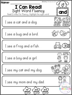 10 FREE SIGHT WORD FLUENCY PHRASES This pack is great for beginning readers or struggling readers in Pre-K, Kindergarten and in First Grade to build confidence in reading. Reading Comprehension Worksheets, Reading Fluency, Reading Intervention, Teaching Reading, Guided Reading, Beginning Reading, Reading Passages, Sight Word Sentences, Sight Word Worksheets