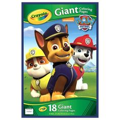 Chase and Skye from an unknown episode PAW Patrol