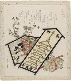Katsushika Hokusai, Ema (Votive Pictures)