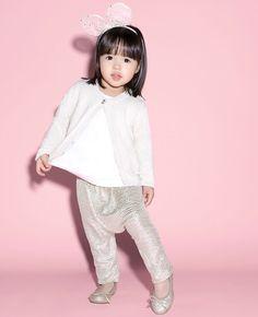Baby Girl's Glamour Harem Pant - Bardot Junior