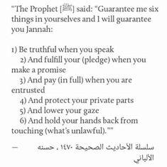 La Ilaha Illallah, Love Truths, Private Parts, Islam Muslim, Alhamdulillah, Islamic Quotes, Grief, Quran, Forgiveness