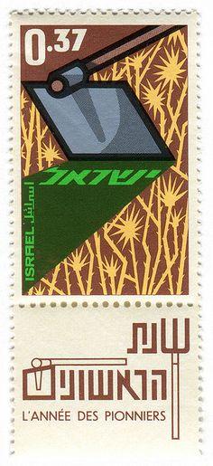 Israel Postage Stamp: Pioneers by karen horton, via Flickr