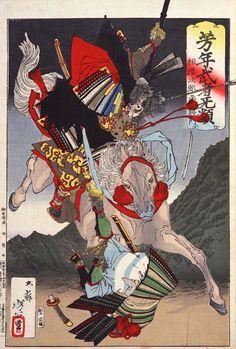 Taira no Masakado (相模次郎平将門) from the series Yoshitoshi's Courageous Warriors (Yoshitoshi Musya Burui, 芳年武者尤類) Tsukioka Yoshitoshi Meiji period, 1886 Collection of Tokyo National Museum