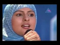 Sajila Saleem sings Allah Allah Ya Baba - Very beautiful! - Click here: https://www.youtube.com/watch?v=cLnPV_cgkhk