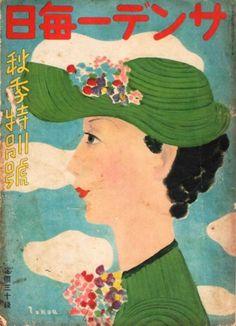 """WEEKLY MAGAZINE """" Sunday Mainichi """" Cover 1937 by Tokutaro Takaoka"""