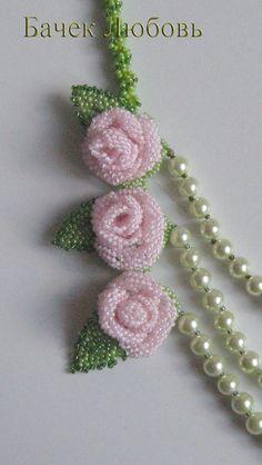 Beaded roses