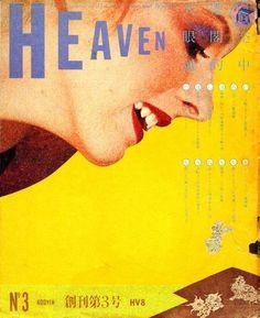 AD: heikichi HARATA