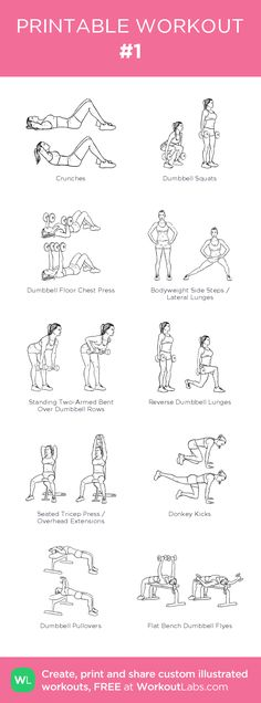 #1 –illustrated exercise plan created at WorkoutLabs.com • Click for a printable PDF and to build your own #customworkout