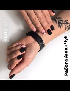 Want some ideas for wedding nail polish designs? This article is a collection of our favorite nail polish designs for your special day. Matte Nails, Nails Polish, Diy Nails, Black Shellac Nails, Acrylic Nails, Wedding Nail Polish, Nagel Gel, Perfect Nails, Simple Nails
