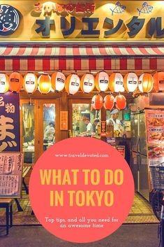 Travel to Tokyo, Japan and find what to do, where to go, and what to eat with our handy Tokyo Guide! #JapanTravelWhatToDo