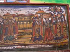 How the Ark of the Covenant got to Ethiopia - The tale behind this picture in the Ethnological Museum in Addis Ababa tells how it was that Menelik I, son of the Queen of Sheba and King Solomon, came to return from a visit to Jerusalem with the original Ten Commandments on tablets of stone in a chest. According to the Bible, the Koran and several detailed Ethiopian texts, the Queen of Sheba, named Makeda, visited Solomon in Jerusalem in the 10th century B.C.  By Lesley DOWNER, The Japan Times