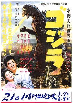 Gojira (1954) Original Japanese Version (Ishiro Honda). Japanese Poster.