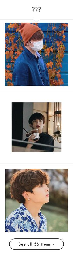 """전정국"" by chxrry-blossom ❤ liked on Polyvore featuring bts, jungkook, bts - jungkook, k-pop, people, kpop, pictures, jeon jungkook, filler and tops"