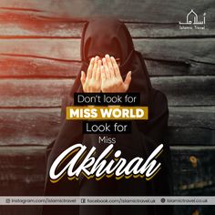 Muslim Words, Islamic Status, Islamic Videos, Miss World, Hadith, Islamic Quotes, Quran, Allah, Sisters