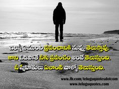 If you win the world will know you...... if you lose you will know the world and your friends behavior........ motivational quotes by Telugu quotes