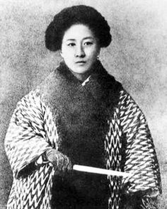 Working Class History - On this day, 15 July Qiu Jin (秋瑾), Chinese. Feminist Writers, Writers And Poets, Qiu Jin, Working Class, Qing Dynasty, Women In History, Revolutionaries, Chinese, Swords