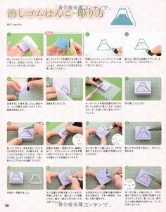 Amazon.co.jp: 和の消しゴムはんこ図案集 (レディブティックシリーズno.3650): 本 More