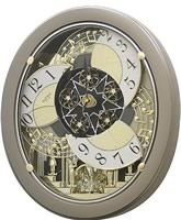 "18""  x 18"" Golden Stars Musical Wall Clock Champagne 4MH843WD19  So so beautiful, this would go with any decor. Robin"