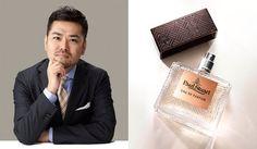 男性美容研究家・藤村岳が指南「フレグランスの楽しみ方」トークショー開催|Paul Stuart