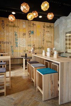 Home Decoration With Paper Craft Japanese Restaurant Interior, Small Restaurant Design, Restaurant Seating, Fast Food Restaurant, Thai Restaurant, Coffee Shop Bar, Coffee Shop Design, Cafe Furniture, Restaurant Furniture