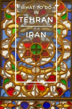 #Traveltips about what do in #Tehran, and which Tehran #tourist #attractions are worth visiting in one day, or if your time in Tehran is limited. #irantravel #discoveriran #everydayiran #irantourist #iranissafe Travel Advice, Travel Guides, Travel Tips, Iran Travel, Asia Travel, Adventures Abroad, Passport Travel, Adventure Bucket List, Grand Bazaar