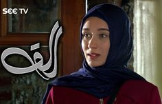 Farhan: Alif 31 December 2015 Episode 141 Watch Full Episo...