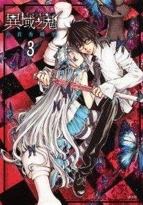 Lost Soul, Yukata, Shoujo, Anime, Art, Art Background, Kunst, Cartoon Movies, Anime Music